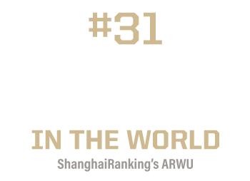 #31 statistics programs in the world